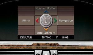 BMW iDrive с сенсорным экраном и управлением жестами