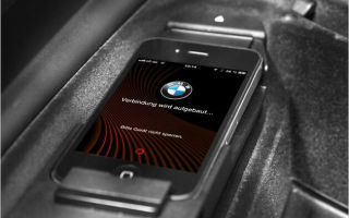 Уязвимость в защите BMW ConnectedDrive устранили до того, как ею воспользовались хакеры