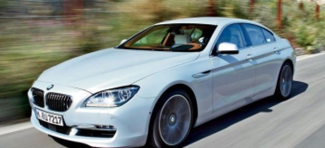 BMW 6 Gran Coupe больше чем просто BMW 6 серии с четырьмя дверьми