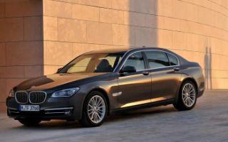 U.S. Премьера: 2014 BMW 740Ld xDrive